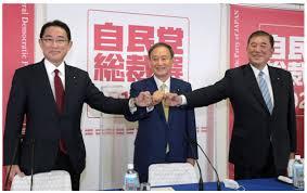 日自民党总裁选举刚落幕已传派阀整合布局来年