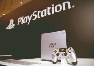 PS 5预购火热带旺台链