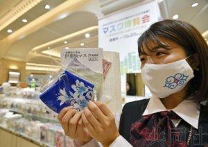 高岛屋百货大阪店销售日本各地特色口罩