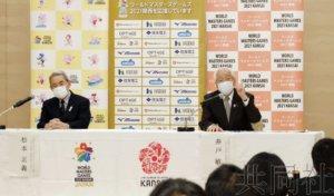 世界老将运动会将延期1年举办