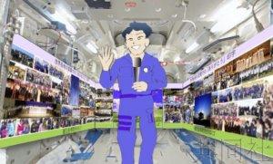 东日本大地震灾区拟从宇宙向全世界表达谢意
