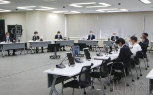 日本原燃MOX工厂事实上审查合格