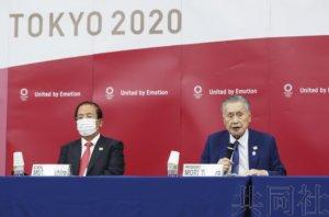 详讯:东京奥运简办预计可削减300亿日元经费