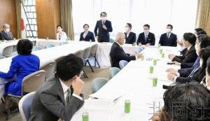 聚焦:自民党就学术会议问题为菅义伟提供火力掩护