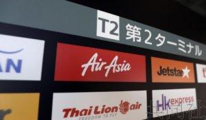 关注:疫情重创廉航 日本地方机场面临考验