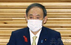 日本政府拟将学术会议列为行政改革对象
