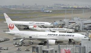 详讯:日航拟筹措3000亿日元资金 防备长期低迷
