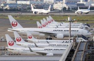详讯:日航本财年预亏最多2700亿日元