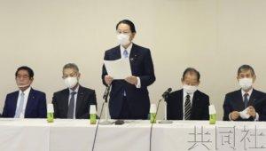 自民党修宪总部决定6派系领袖担任顾问