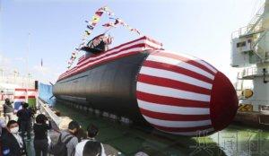 """海自新型潜艇""""大鲸""""号举行下水仪式"""