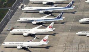 日本21座机场使用费将降价以支援航空公司