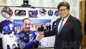 日本明年将招募新宇航员 为参与探月做准备