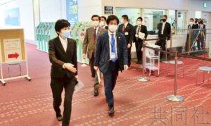 日本拟把入境者新冠检测能力扩充至每天2万人