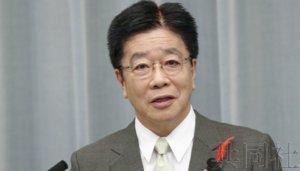 日官房长官称首相未细看学术会议推荐名簿