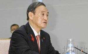 菅义伟与地方六团体磋商 强调兼顾防疫与经济