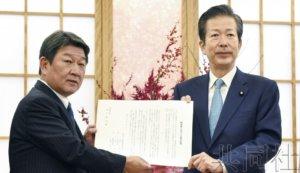 公明党要求讨论日本参加禁核条约会议