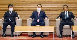 厚劳白皮书预计日本老年人50年增加逾2000万