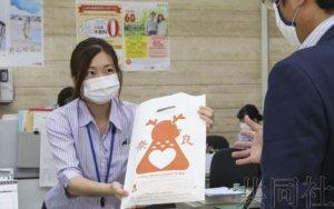 日企推出奈良鹿误食也无碍的纸袋