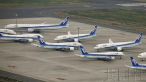详讯:ANA控股预计2020财年亏损5300亿日元