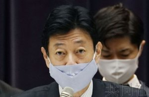 详讯:日本国内新冠感染者超过十万人