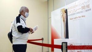 东京奥运火炬开始在福岛巡回亮相