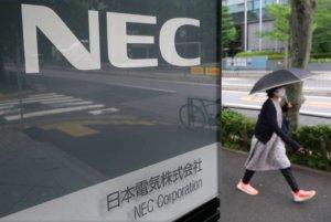英国将与NEC合作开展5G建设