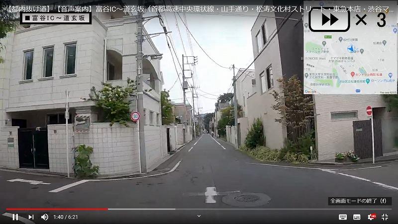 東京の裏道のことなら、YouTubeチャンネル「東京抜け道研究所」【連載:アキラの着目】