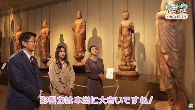 新しい見方を提唱、「趣味どきっ! アイドルと巡る仏像の世界」(NHK出版)【連載:アキラの着目】