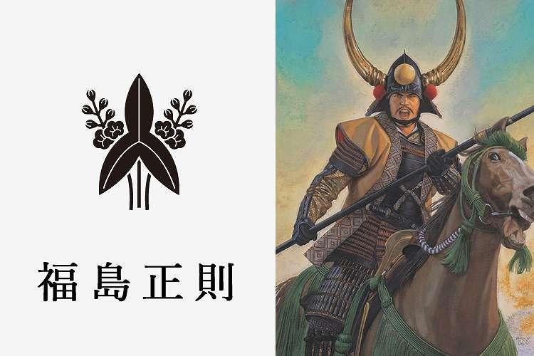 福島正則 ぎふゆかりの武将 戦国総選挙HPから引用