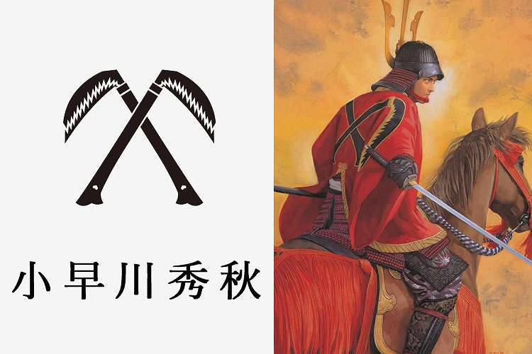 小早川秀秋 ぎふゆかりの武将 戦国総選挙HPから引用