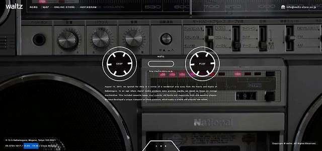 カセットテープ、レコード、VHS、ラジカセ…の販売ショップ「waltz」(中目黒)【連載:アキラの着目】