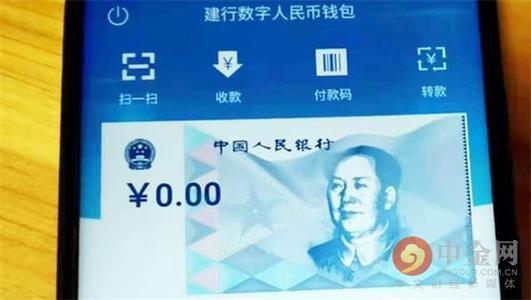全球热点:数字人民币受热捧 多国加速布局央行数字货币