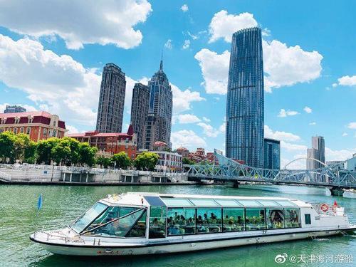 日本采取措施促进旅游业复苏