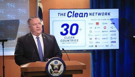 """日媒:日本告知美国不会加入""""清洁网络""""计划"""