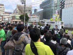大阪都构想被否决共同社:选民不相信合并可减少浪费