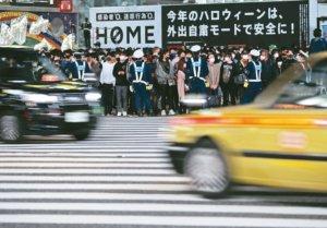 东京人口持续外移REIT指数跌至五个月低点