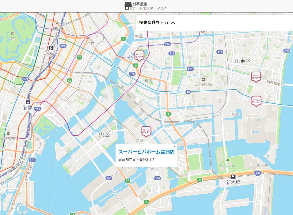 日本全国ホームセンター・DIYショップマップ