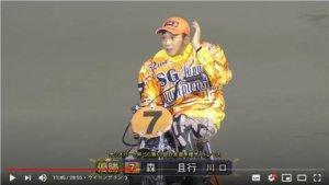 前SMAP成员退团逐梦拼战24年终获摩托车赛冠军