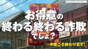 究竟是不是完结诈欺?!《银魂》明年1/15将在dTV上架完全新作动画特别篇!!