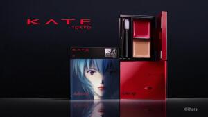 这就是、属于我的红色。《新世纪福音战士》绫波零代言KATE唇彩盘,动画广告今日上线