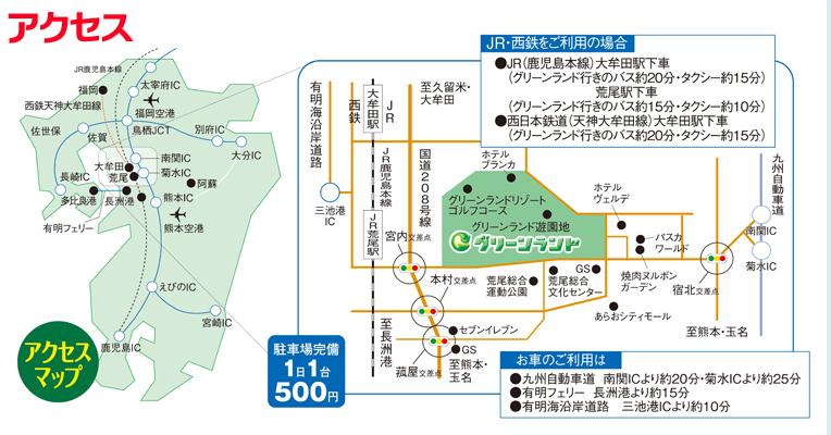 恐竜コースター「GAO」(ガオー) - グリーンランド公式ホームページ(九州)から引用