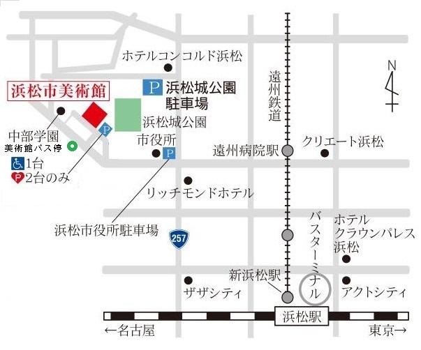 「みほとけのキセキ-遠州・三河の寺宝展-」 浜松市美術館HPから引用