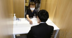 成田机场PCR中心开始营业 方便出境前检测
