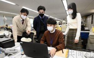 日本启动温暖商务 下年度起不设实施期