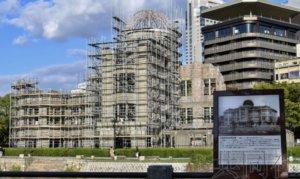 广岛核爆圆顶屋维护工程将于明春竣工