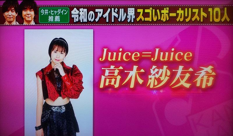プロが選んだ令和のアイドル界「スゴいボーカリスト10人」からハロプロ勢3人選出【連載:アキラの着目】