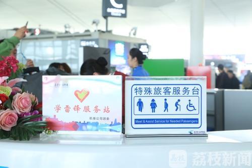 全日空和日航共同制定面向老年人和残疾人的接待服务方针