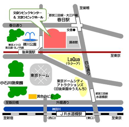 文京区HPから引用