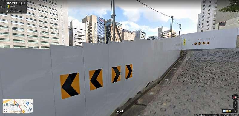 渋谷再開発で渋谷区桜ヶ丘が様変わり!【連載:アキラの着目】
