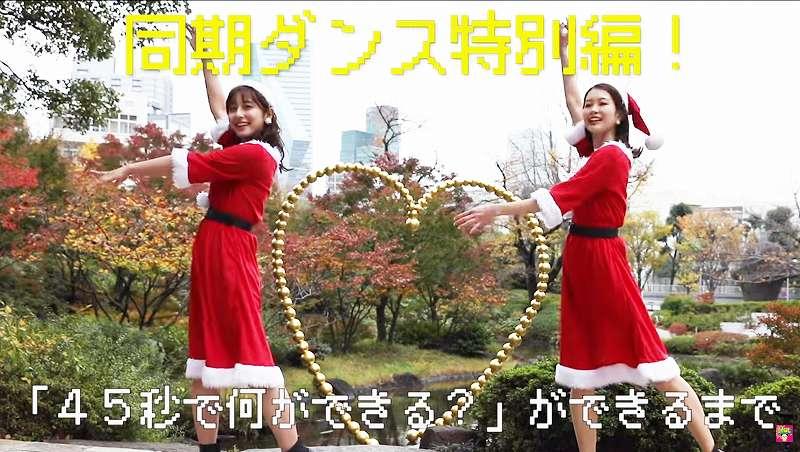 テレ朝同期の下村彩里アナ&斎藤ちはるアナ、45秒で何ができる?【連載:アキラの着目】